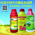 Zhejiang Xinan Chemical Industrial Group Co., Ltd.