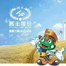 Jiangsu Huifeng Agrochemical Co., Ltd